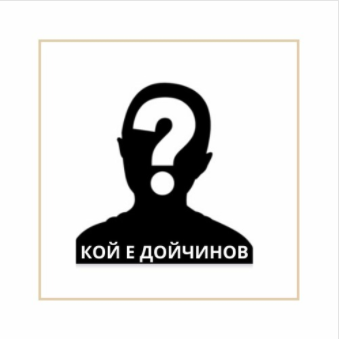 You are currently viewing Кражбата – епизод 1